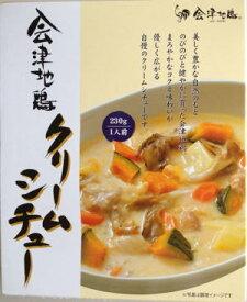 【会津地鶏ネット】会津地鶏クリームシチュー