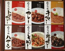 【会津地鶏ネット】会津地鶏おすすめレトルト詰合せ