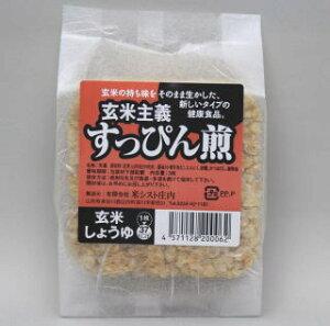 メーカー直送代引不可【米シスト庄内】玄米主義すっぴん煎玄米しょうゆ1袋3枚入/24袋箱入