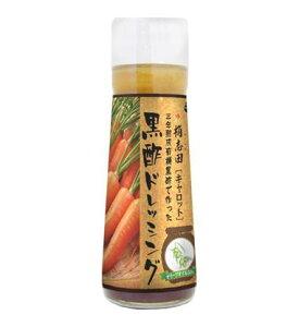 ◆ 代引不可 ◆【桷志田】黒酢ドレッシングキャロット 200ml