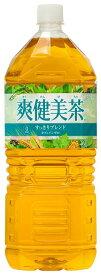 【コカコーラ】爽健美茶2L 6本×2ケース 送料無料