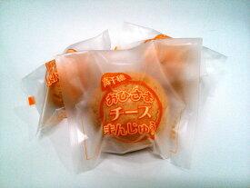 【菓子工房そらいろ】宮崎名物!おひさまチーズまんじゅう10個入手作りサクサク♪