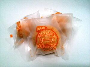 【菓子工房そらいろ】宮崎名産!おひさまチーズまんじゅう6個入手作りサクサク♪