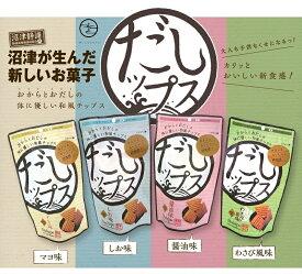 【ミカコーポレーション】だしップス4種類セット