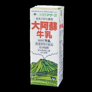 【らくのうマザーズ】九州熊本産 大阿蘇牛乳1000ml×6本セット