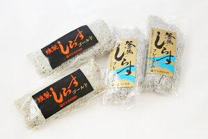 【シングウポートフーズ】熊野灘産しらす 釜揚げしらすプレミアム100g×2P 燻製しらすゴールド100g×2P