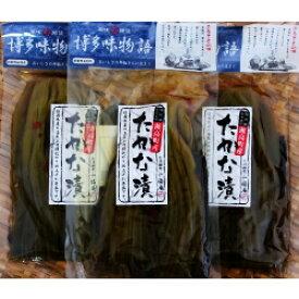 【いちふく】瀬高産高菜漬 3袋箱入