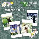Postcard-4set