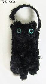 CAT.CAT.CAT! 黒猫スマホケース 【猫 スマホポーチ】【猫雑貨】