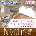 バラエティ10缶セット FORZA10|プレミアム ナチュラル缶 75g 猫缶 フォルツァ10 缶詰 スープ仕立てのウェットフー…