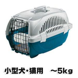 ペットキャリー アトラスDX 10 5kgまで対応 犬 ケージ クレート 被災 避難 緊急時 防災などにも