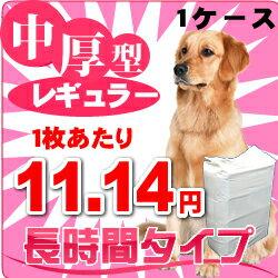 ペットシーツ 中厚型スーパーペットシーツ レギュラーサイズ600枚入 1枚11.34円(税抜) 愛犬 トイレにお勧めのペットシート