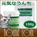 猫用 約50日分 乳酸菌 サプリメント イーストスリム 100g 猫用サプリ お腹 腸内環境 仔猫から老猫でも安心 【a0004】