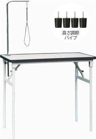 トリミングテーブル DT-900DX 【大型犬対応】