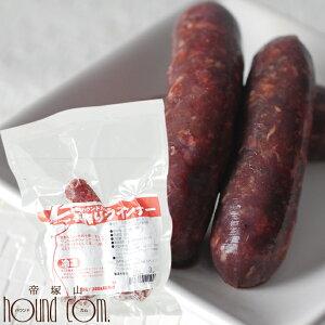 エゾ鹿肉 手作りウインナ− 100g×5袋セット 犬 猫 手作り食【a0025】