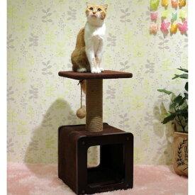 キャットタワー モダンルームスクラッチ スモールH60 子猫にも使いやすい! 移動もラクラク お洒落 省スペース