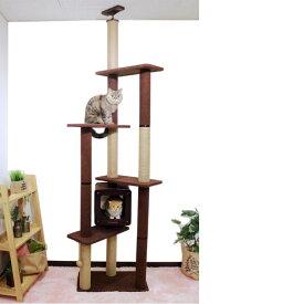 【送料無料】キャットタワー モダンルームスクラッチ タワーダブル ネコ 突っ張りタイプ キャットハウス付き 高さ233〜263cm