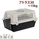 中型犬用クレート/アトラス 30EL 〜15kgまで/送料無料コーギー 柴犬 フレンチブルのペットキャリーとして防災 避難用のハウスにも/