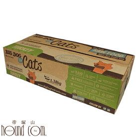 猫用生食ビッグドッグ【ターキー】1.38kg(115g12枚入) 冷凍生食 ターキー使用 総合栄養食 生のキャットフード ローフード ビックドッグ BIGDOG ねこ