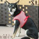 【リードは別売り】犬 ハーネス ASHU ウェアハーネス ボーダー XL 中型犬 肌に優しい布製 服型