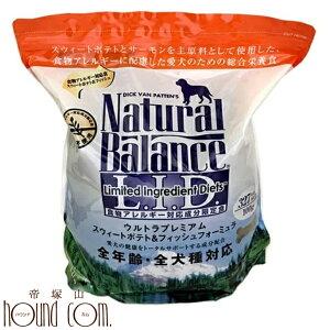 ナチュラルバランス スウィートポテト&フィッシュ 2.27kg 牛肉・鶏肉・ラム肉などにアレルギーを起こす愛犬のためのフード 食いつき抜群 ドッグフード 犬用 さつまいも 魚 普通粒
