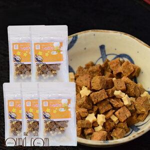 愛犬愛猫用おやつ しゃけっチ 60g5袋セット 国産 無添加 ササミ 鶏肉 減塩チーズ