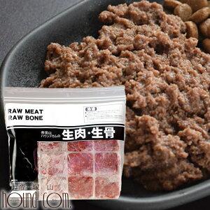 犬用 馬肉|冷凍 馬肉ハツ入りミンチ小分けトレー 10kg+1kg 生肉 生食 小型犬 中型犬 大型犬 心臓 栄養豊富 トッピング フード