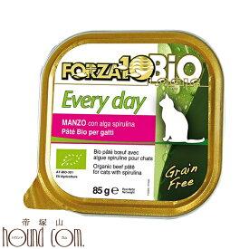 猫 FORZA10|エブリディ ビオ ビーフ 85g×12缶セット 総合栄養食 オーガニック キャットフード ウェットフード