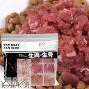 犬猫用 カンガルー肉|オーストラリア産カンガルー肉ミンチ小分けトレー 1kg 犬用 猫用