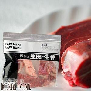 犬用 生肉 ラム肉 10kg+1kg ブロック 【ドックフード 犬の生肉 ペットフード ペット用品】犬用生肉 ペットグッズ グッズ【a0031】