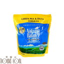 ナチュラルバランス グリーンピー&ダック キャットフード2.27kg【愛猫 猫のエサ ねこ用品】グリンピー 猫用 グレインフリー 穀物不使用