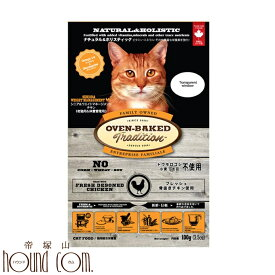 猫 キャットフード オーブンベイクド トラディション シニアチキン(老猫用) 100g ドライフード お試しサイズ 無添加 プレミアムフード シニア&ウェイトマネジメントキャット 低カロリー 関節サポート ベークド