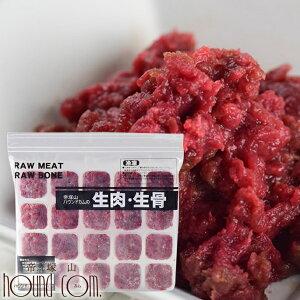 猫用犬用 特上赤身鹿肉小分けトレー 900g ミンチ 生肉 生食 低脂肪 背ロース ペット用 国産 冷凍でお届け