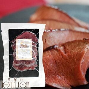 愛犬用 ローストベニソン 鹿肉 お惣菜 丹波産鹿肉 真空 新鮮 美味しい 食いつき ギフト 手土産 お誕生日 猫 犬 シニア トッピング
