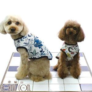 【犬用 夏ウェア】クール花柄ノースリーブ 2Lサイズ 犬の服 夏服 かわいい