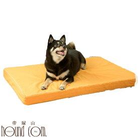ペットケアマットNEO Sサイズ 一般用 犬用マット ベッド 夏用 オールシーズン マット 介護 洗える 抗菌 日本製 国産 ブレスエアー