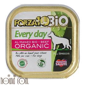 犬 FORZA10オーガニック|エブリディ ビオ ビーフ ウェット 150g (フォルツァディエチ) ドッグフード フォルツァ10 ウェット 缶詰 フォルザ【a0353】