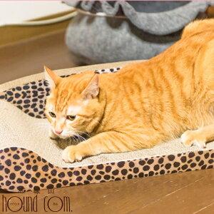 猫用つめとぎ 段ボール 猫ちゃん大好き つめとぎ ソファM【またたび付】ダンボール つめみがき爪磨き ねこ 猫 ベット おもちゃ 家 ネコ おしゃれ インテリアにも