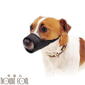 【犬のしつけに】メッシュマズル No.2イヌ 口輪 無駄吠え防止グッズ お散歩 訓練 練習 トレーニング しつけ 躾