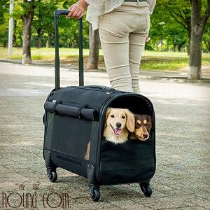 ペットキャリーバッグ L型 中型犬 キャスター付コロコロキャリーケース 軽量でショルダー対応 旅行や移動用ペットカート 柴犬 コーギー対応 送料無料