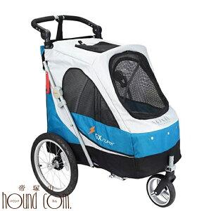 【お取り寄せ商品】ペットカート|大型 3輪バギー(サファリ) 30kgまで 小型〜大型犬用 ブルー