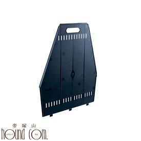 【お取り寄せ商品】ペットキャリー アトラス80用 仕切り板