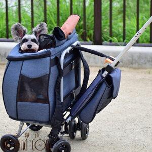 ペットカート|スイートハート・カート リュックタイプ ドライローズとブラックの2色 12kgまで 小型犬用〜中型犬用、猫用 多機能 コロコロキャリー ペットキャリー 4way