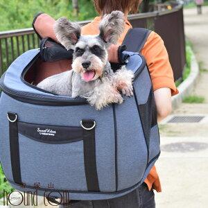 【お取り寄せ】スイートハート(リュックのみ) ドライローズ ブラック 12kgまで 猫用・小型犬用〜中型犬用 ペットキャリー 3way