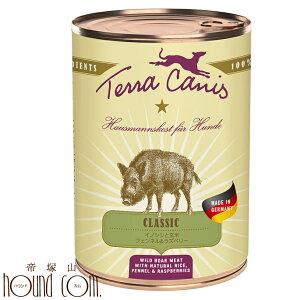 テラカニス クラシック イノシシ 玄米入り400g 犬用缶詰 ドッグフード ウェットフード 無添加 イノシシと玄米入りフェンネル&ラズベリー 主食 手作り食 トッピング 水分補給
