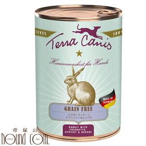 テラカニス グレインフリー うさぎとズッキーニ アプリコット&ルリジサ 400g 12缶セット 送料無料 おまけつき 主食 手作り食 トッピング 水分補給