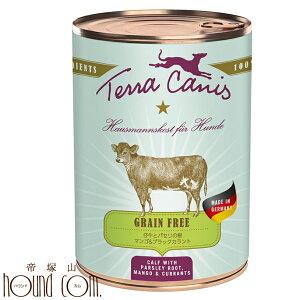テラカニス グレインフリー 仔牛肉400g 犬用缶詰 一般食 穀物不使用 ドッグフード ウェットフード 無添加 仔牛とパセリの根 マンゴ&ブラックカラント 主食 手作り食 トッピン