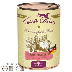 テラカニス ガーデンベジタブル レッドフルーツ&ベジタブル 400g トッピング 手作り食 水分補給