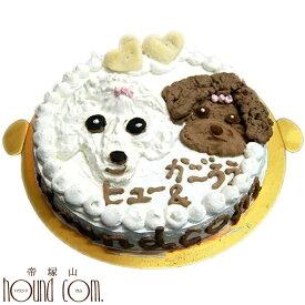 【お届けに10〜14日程度かかります】犬用 似顔絵ケーキ 5号 馬肉 ペット用誕生日ケーキ 中型犬サイズ【a0194】無添加 バースデー ペットのケーキ ホールケーキ プレゼント