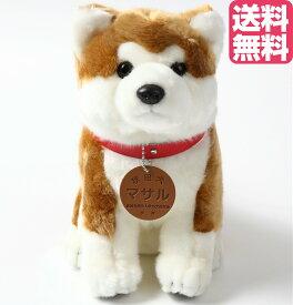 秋田犬マサル ぬいぐるみ 座り Lサイズ 公益社団法人秋田犬保存会